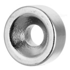 12*5mm Strong NdFeB Magnet w/ Sink Hole - Silver (5PCS)