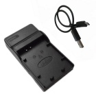 LPE12 Micro USB Camera Battery Charger for Canon - Black