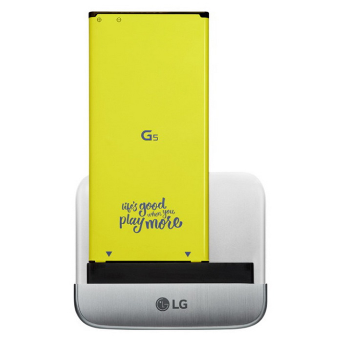 Buy LG Cam Plus CBG-700 Camera Module with Litecoins with Free Shipping on Gipsybee.com