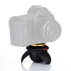 Mini Electric Panorama 360° Rotation Tripod Head - Black