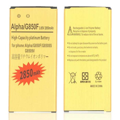 """Replacement 3.85V """"2850mAh"""" Battery for Samsung Galaxy Alpha / G850"""