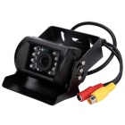 Kelima Bus Rearview CMOS Wired Camera - Black (with Reverse Ruler)