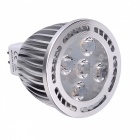 YWXLight MR16 5W 5 LEDs SMD 3030 Blanc froid Spotlight LED (10 PCS)