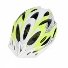 18-Vents-PC-2b-EPS-Bicycle-Helmet-w-Visor-for-Cycling-Green-2b-White