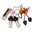 Jiawen-7440-25W-Car-Switchback-LED-Kit-Turn-Signal-DRL-Bulbs-(2-PCS)