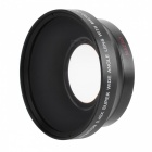62mm 0.45X vidvinkelobjektiv för Camera - Black