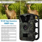 "CT008 2.5"" Outdoor Animal Surveillance Protection Jagd 12MP Kamera"