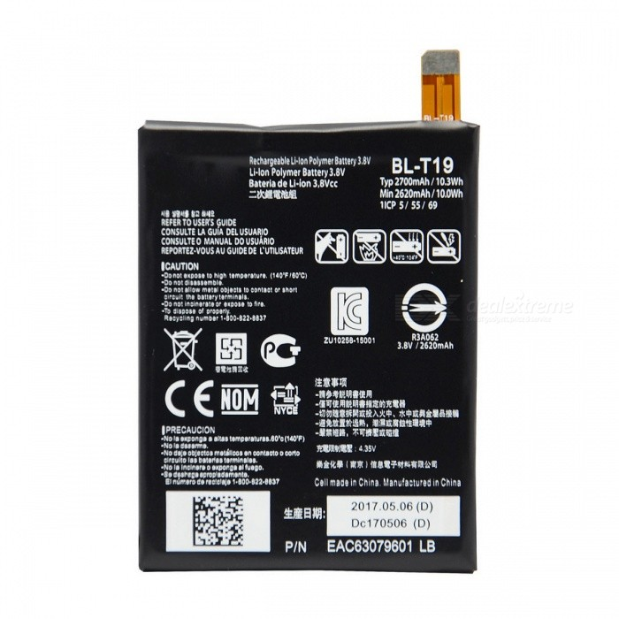 Buy BL-T19 Replacement 3.8V 2620mAh Smartphone Battery for Google Nexus 5X with Bitcoin with Free Shipping on Gipsybee.com