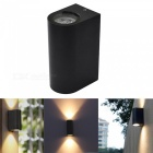 Jiawen-Outdoor-8W-LED-Wall-Lamp-Courtyard-Garden-Porch-Lighting