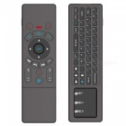 24GHz-Wireless-Remote-Control-with-Keyboard-Touchpad-Mouse