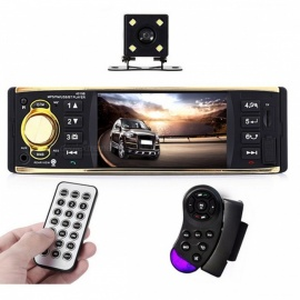 4019B 4.1quot 1 Din Bluetooth Car Radio Audio Stereo Player (With Camera)
