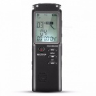 Portable-8GB-LCD-Digital-Audio-Voice-Recorder-Dictaphone-Black