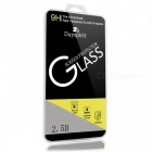 Dayspirit Tempered Glass Screen Protector for IPHONE 7, 8