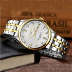 KINGNUOS Men's Stainless Steel Quartz Wrist Watch with Calendar / Week Display - Silver + Golden