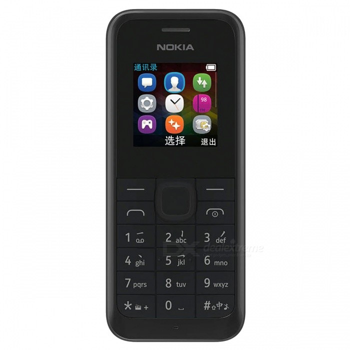 "Nokia 105 2017 New 1.4"" TFT Screen Dual SIM Phone - Black"