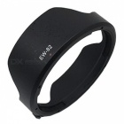 EW-82 Lens Hood for Canon 16-35mm F4L IS USM, 77mm Lens Accessories - Black
