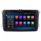 "Joyous J-8813-8N6.0 8"" HD 1024 * 600 Android 6.0.1 Car Radio with Bluetooth Microphone for the Public Tiguan / POLO / Golfk"