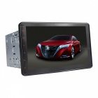 "Joyous J-3867N6.0 Universal HD 1024*600 8"" Full Touch Screen Android 6.0.1 2-Din Car Radio GPS, Support for Bluetooth, DVR"