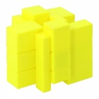 QiYi Mirror Blocks Speed Cube Smooth Magic Cube Puzzles Toy - Yellow (57mm)