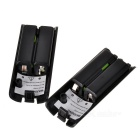 Dual Battery Charging Station w/ 2800mAh Batteries for Wii - Black