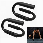 100KG-S-Shape-Handle-Push-up-Bars-for-Muscle-Training-Black-(1-Pair)
