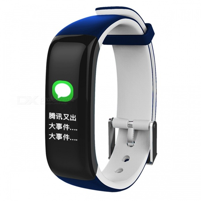 P1 Plus 0.96 Color Screen Smart Bracelet with Heart Rate Monitor, Blood Pressure Monitor - White, BlueSmart Bracelets<br>Form  ColorWhite + BlueQuantity1 setMaterialABSShade Of ColorWhiteWater-proofIP67Bluetooth VersionBluetooth V4.0Touch Screen TypeYesCompatible OSBluetooth 4.0 V, support Android 4.3 / IOS 8.0 or aboveBattery Capacity100 mAhBattery TypeLi-polymer batteryStandby Time5-7 daysPacking List1 x Smart bracelet1 x Charging cable1 x User manual<br>