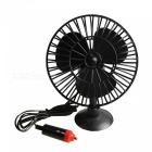 4 inch Car Fan Cooling Fan Rotatable Automotive Air Circulator with Suction Cup DC 12V - Black