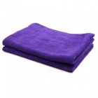 2pcs-300gsm-65-x-33cm-Purple-Water-Absorbing-Microfiber-Car-Body-Cleaning-Towels-Purple