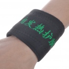 Magnetic Therapy Self-Heating Wrist Protectors (Pair)