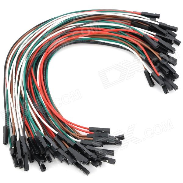 Single Port Female to Female Jumper Wire Set (50PCS/20cm)