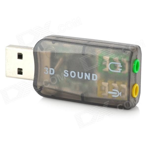 Virtual 5.1 Channel USB Sound Card Adapter - Black