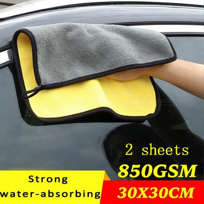 ESAMACT Super Absorbency Car Wash Microfiber Towel, Car Cleaning Drying Cloth (2 PCS)