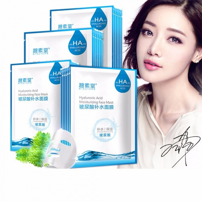 5 PCS Hyaluronic Acid Moisturizing Facial Mask Hydrating Firming Skin Care Face Moisturizer