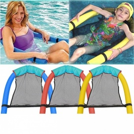 Swimming Floating Chair Water Seat Bed Buoyant Foam Stick Mesh Swimming Pool Float Supplies For Adults Children Learners Yellow