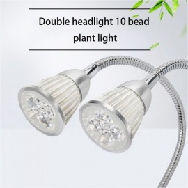 20W LED Plant Grow Lights Double-head Clip Lamp Indoor Greenhous Hydroponic Vegetable Cultivation 20W/Light Grey/US