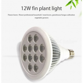 Portable E27 LED 12W Plant Growing Lamp Bulb Full Spectrum Plant Growth Corn Light 12w/E27