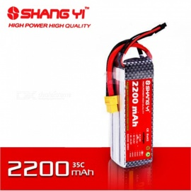 SHANGYI  1 PCS 11.1V 2200mAh 35C 803496 High Power Quality Lithium Battery for RC Helicopters Car Toy Airplane Drone