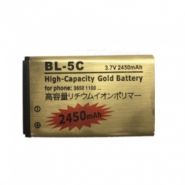 High Capacity BL-5C Battery 3.7v 2450maA Lithium Battery