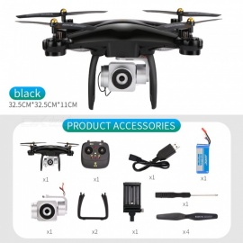 JJRC H68G BELLWETHER 2 1080P GPS 5G WiFi FPV RC Drone with One-Axis Gimbal Follow Me Mode RTF - Black