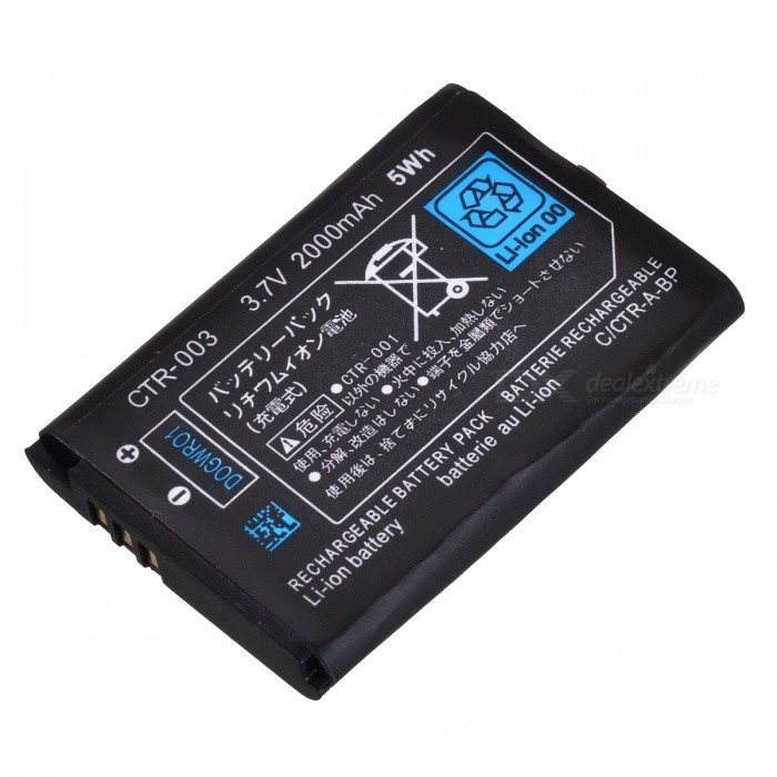 Buy Replacement Rechargeable 3.7V 2000mAh Lithium Battery Pack with Screwdriver for Nintendo 3DS with Litecoins with Free Shipping on Gipsybee.com