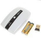 2.4GHz Wireless 500/1000DPI USB 2.0 Optical Mouse w/ Receiver - White (2 x AAA)
