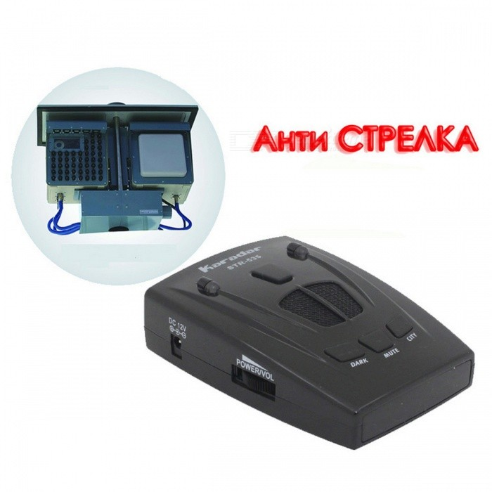 Buy Radar Laser Detector for Russian - Black with Litecoins with Free Shipping on Gipsybee.com