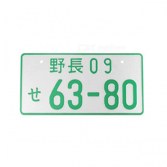 Universal Random Numbers Aluminum Japanese License Plate Tag - WhiteOther Exterior<br>Form  ColorWhiteModel-Quantity1 DX.PCM.Model.AttributeModel.UnitMaterialAluminumCompatible MakeUniversalPacking List1 x Japanese License Plate<br>