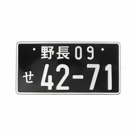 Universal-Random-Numbers-Aluminum-Japanese-License-Plate-Tag-Black