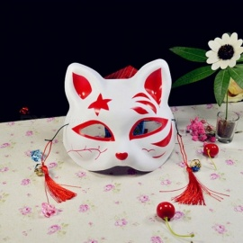 Japanese Cat Mask Full Face Sexy Mask Cosplay Party Decorations Adult Animation Fox Dark Part Red Black Masquerade Red