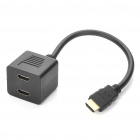 HDMI V1.3 1080P Male to Dual Female Adapter Cable (20CM-Length)